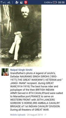 Naurang Sirohi, Served as dafadar in 30th Lancers Gordon's horse of 3rd Ambala cavalry brigade, 1st Indian cavalry d